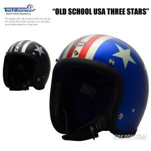SHM OLD SCHOOL U.S.A THREE STARS|greasykids