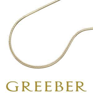 喜平 ネックレス K18YG 6面ダブル 10g 50cm 18金 イエローゴールド キヘイ 新品 SZK greeber01