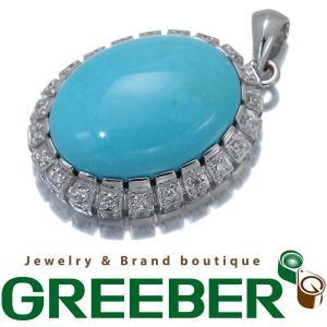 ターコイズ トルコ石 ダイヤ ダイヤモンド 0.50ct ペンダントトップ K18WG ソーティング GENJ|greeber01