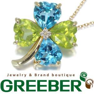 ギンザタナカ ネックレス トパーズ ペリドット ダイヤ ダイヤモンド 四つ葉 クローバー K18YG BLJ/GENJ  超大幅値下げ品|greeber01