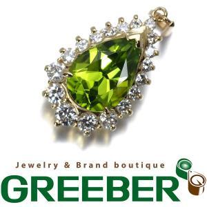 ペリドット 2.39ct ダイヤ ダイヤモンド 0.53ct ペンダントトップ K18YG GENJ  超大幅値下げ品|greeber01