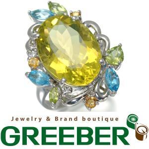 レモンクォーツ 11.96ct トパーズ ペリドット シトリン 指輪 K18WG GENJ 超大幅値下げ品|greeber01