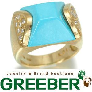 ターコイズ トルコ石 ダイヤ ダイヤモンド  0.24ct 指輪 K18YG ソーティングメモ GENJ  超大幅値下げ品|greeber01