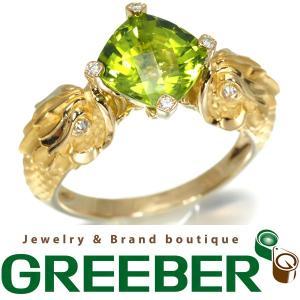 マジェリット リング 指輪 ペリドット ダイヤ ダイヤモンド K18YG 13.5号 箱BLJ/GENJ|greeber01