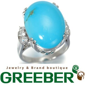 TASAKI タサキ 指輪 ターコイズ トルコ石 ダイヤ ダイヤモンド Pt900/プラチナ 12号 ソーティングメモ BLJ/GENJ  限界値下げ品|greeber01