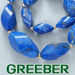 ラピスラズリ ネックレス シルバー ソーティング GENJ 超大幅値下げ品|greeber01