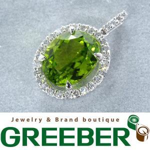 ペリドット 4.41ct ダイヤ ダイヤモンド 0.32ct ペンダントトップ Pt900/プラチナ GENJ|greeber01