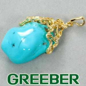 ターコイズ トルコ石 ペンダントトップ K18YG GENJ|greeber01