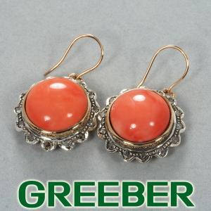 珊瑚 サンゴ ダイヤ ダイヤモンド ピアス K14YG/PG/シルバー GENJ 超大幅値下げ品|greeber01