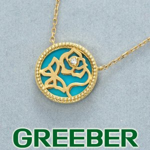 ターコイズ ダイヤ ダイヤモンド ネックレス K18YG GENJ 超大幅値下げ品|greeber01