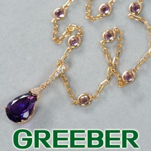 アメジスト 2.68ct ダイヤ ダイヤモンド 0.13ct ネックレス K18PG GENJ 超大幅値下げ品|greeber01