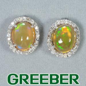 オパール 1.12ct/1.31ct ダイヤ ダイヤモンド 0.20ct/0.20ct ピアス K18WG GENJ  限界値下げ品 greeber01