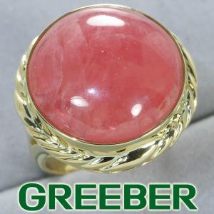 大粒 ロードクロサイト リング 指輪 K18YG GENJ 超大幅値下げ品|greeber01