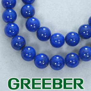 ラピスラズリ ネックレス シルバー GENJ 超大幅値下げ品|greeber01