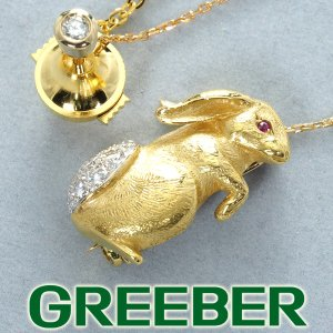 海外ブランド品 ウサギ ブローチ ダイヤ ダイヤモンド ルビー K18YG/WG GENJ|greeber01