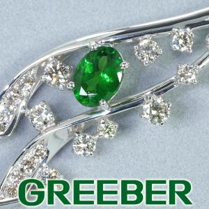 グリーンガーネット 0.93ct ダイヤ ダイヤモンド 0.73ct ペンダントトップ K18WG ソーティング GENJ 超大幅値下げ品 greeber01