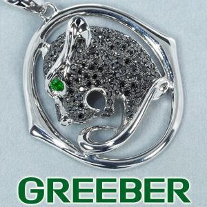 ブラックダイヤ ダイヤモンド 0.87ct グリーンガーネット パンサー ペンダントトップ K18WG GENJ greeber01