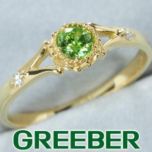 デマントイドガーネット 0.26ct ダイヤ ダイヤモンド 0.04ct リング 指輪 K18YG GENJ greeber01