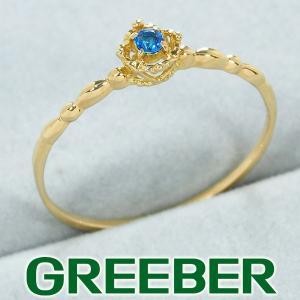 アウイナイト 0.02ct リング 指輪 K18YG GENJ 超大幅値下げ品|greeber01