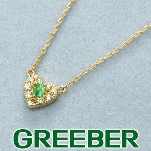 アーカー ネックレス エメラルド ダイヤ ダイヤモンド 0.04ct ポワンハートパヴェ K18YG 保証書/箱 BLJ greeber01