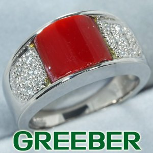 珊瑚 サンゴ ダイヤ ダイヤモンド 0.12ct リング 指輪 Pt900/プラチナ GENJ超大幅値下げ品|greeber01