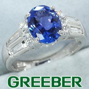 タンザナイト 1.77ct ダイヤ ダイヤモンド 0.25ct リング 指輪 Pt900/プラチナ ソーティングメモ GENJ 超大幅値下げ品|greeber01