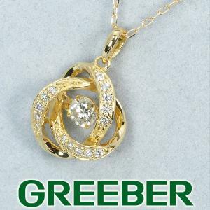 ダイヤ ダイヤモンド 0.29ct ダンシング ネックレス K18YG GENJ greeber01