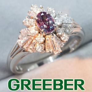 アレキサンドライト 0.42ct ダイヤ ダイヤモンド 0.66ct リング 指輪 Pt900/プラチナ GENJ超大幅値下げ品|greeber01