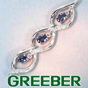 アレキサンドライト 0.66ct ダイヤ ダイヤモンド 0.06ct ペンダントトップ K18WG GENJ超大幅値下げ品|greeber01