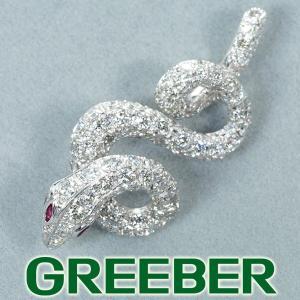 ダイヤ ダイヤモンド 2.02ct ルビー 0.09ct ヘビ ブローチ K18WG GENJ|greeber01