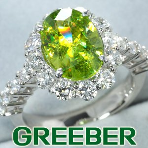 スフェーン 2.75ct ダイヤ ダイヤモンド 1.38ct リング 指輪 Pt900/プラチナ GENJ 超大幅値下げ品|greeber01
