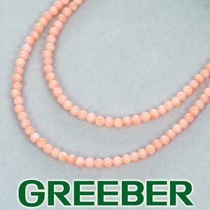 QVC ネックレス 珊瑚 コーラルサンゴ K18YG 保証書 BLJ/GENJ|greeber01