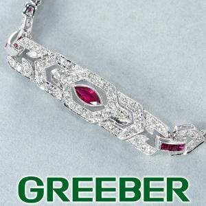 ルビー 1.68ct ダイヤ ダイヤモンド 1.06ct ブレスレット K18WG GENJ 超大幅値下げ品|greeber01