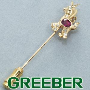 ルビー ダイヤ ダイヤモンド アニマル ブローチ K18YG BLJ/GENJ|greeber01