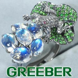 ムーンストーン ガーネット ダイヤ ダイヤモンド サファイア カエル リング 指輪 K18WG GENJ greeber01