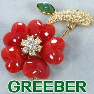 珊瑚 サンゴ 翡翠 ヒスイ ダイヤ ダイヤモンド 0.58ct ブローチ K18YG GENJ超大幅値下げ品|greeber01