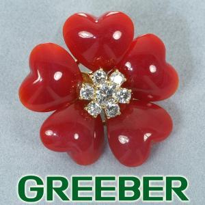 珊瑚 サンゴ ダイヤ ダイヤモンド 0.30ct フラワー ペンダントトップ K18YG GENJ|greeber01