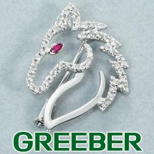 ルビー ダイヤ ダイヤモンド 0.51ct 馬 ブローチ兼ペンダントトップ K18WG GENJ|greeber01
