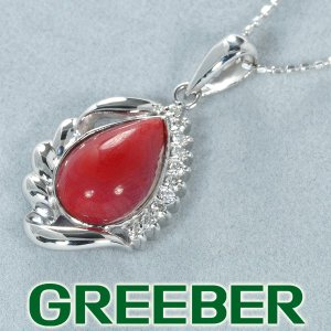 珊瑚 サンゴ ダイヤ ダイヤモンド 0.10ct ネックレス K18WG GENJ超大幅値下げ品|greeber01
