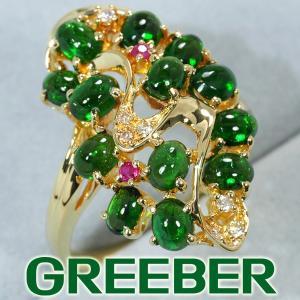 グリーンガーネット 2.34ct ルビー ダイヤ ダイヤモンド リング 指輪 K18YG GENJ greeber01