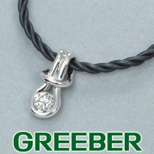 フォーエバーマーク ネックレス ダイヤ ダイヤモンド 0.16ct エンコルディア K18WG/SV925 保証書 BLJ/GENJ|greeber01