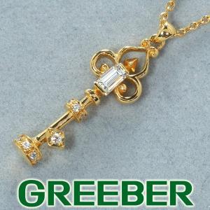 ダイヤ ダイヤモンド 0.15ct 鍵 ネックレス K18YG GENJ greeber01