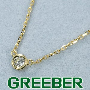 アーカー ネックレス ダイヤ ダイヤモンド 0.06ct ヌーディー K18YG BLJ|greeber01
