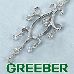 ローズカットダイヤ ダイヤモンド 0.32ct ペンダントトップ Pt900/プラチナ GENJ 限界値下げ品 greeber01
