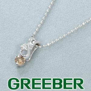 ブラウン&クリアダイヤ ダイヤモンド 0.11ct ネックレス K18WG GENJ greeber01