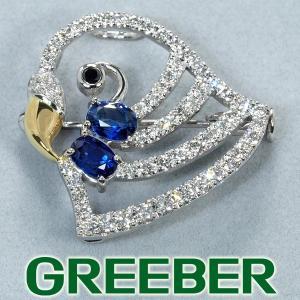 サファイア 0.762ct ダイヤ ダイヤモンド オウム ブローチ兼ペンダントトップ Pt900/プラチナ/K18YG GENJ|greeber01