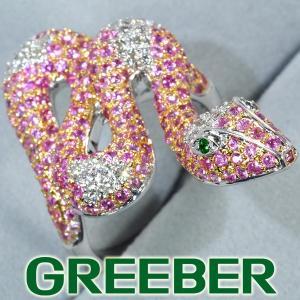ピンクサファイア 2.40ct ダイヤ ダイヤモンド 0.45ct グリーンガーネット リング 指輪 K18WG/YG GENJ greeber01