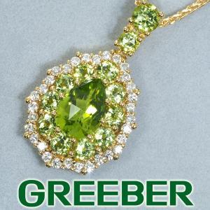 ペリドット 3.50ct ダイヤ ダイヤモンド 0.43ct ネックレス K18YG GENJ|greeber01