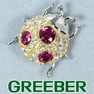 チャー ブローチ ルビー 0.41ct ダイヤ ダイヤモンド 0.34ct テントウ虫 Pt950/プラチナ/K18YG BLJ/GENJ|greeber01