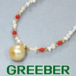 白蝶真珠 10.1mm珠 ケシパール サンゴ ネックレス K18YG GENJ|greeber01